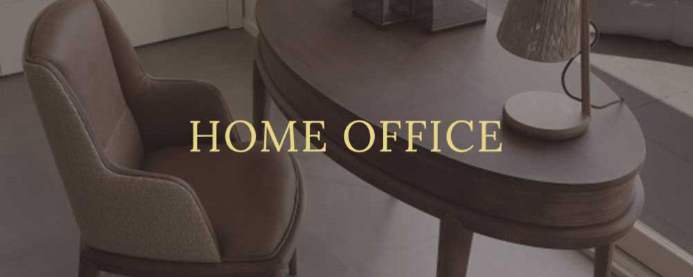 CONTEMP HOME-OFFICE